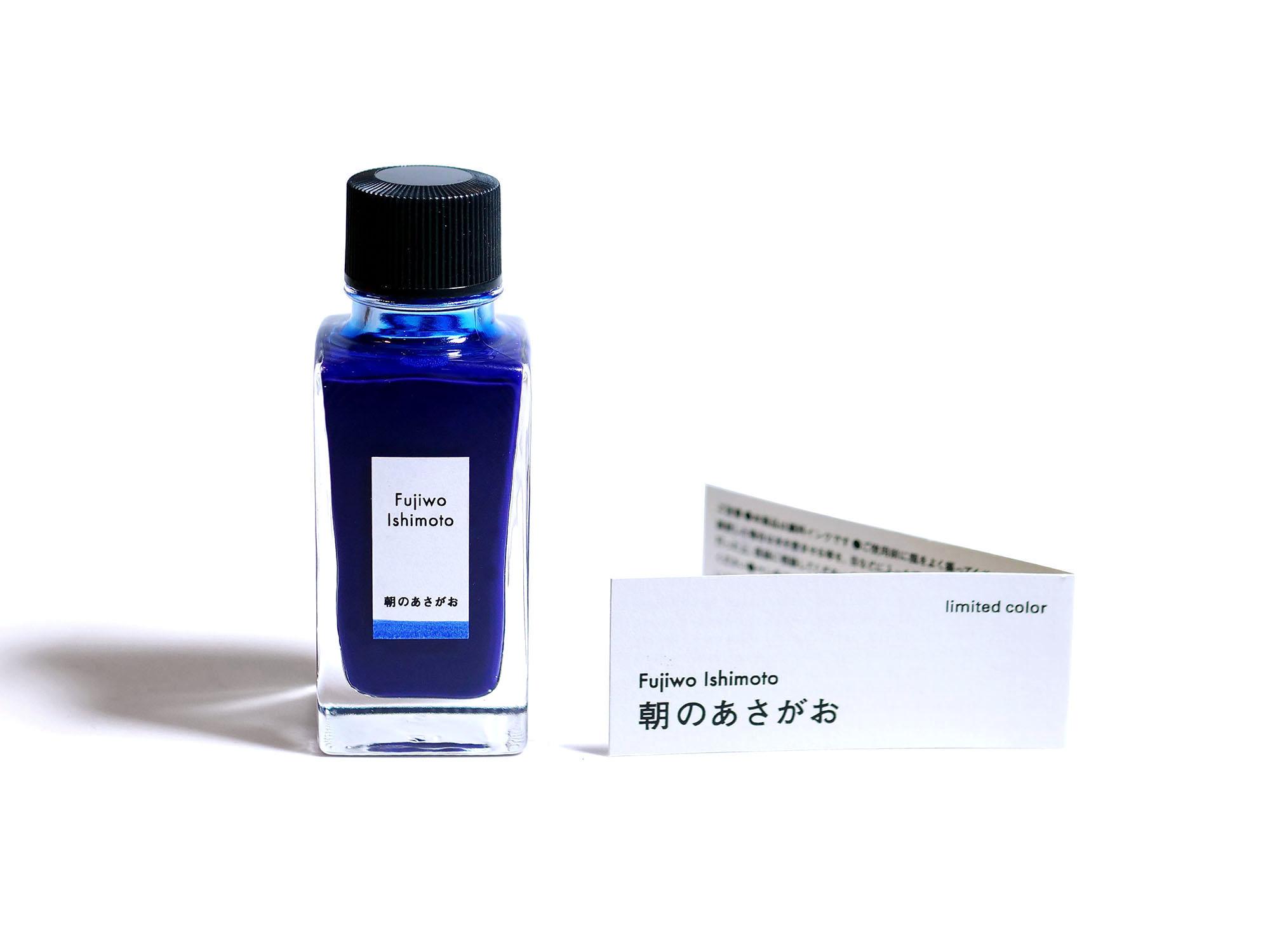 『限定インク Fujiwo Ishimoto 朝のあさがお』 2,700円(税込)