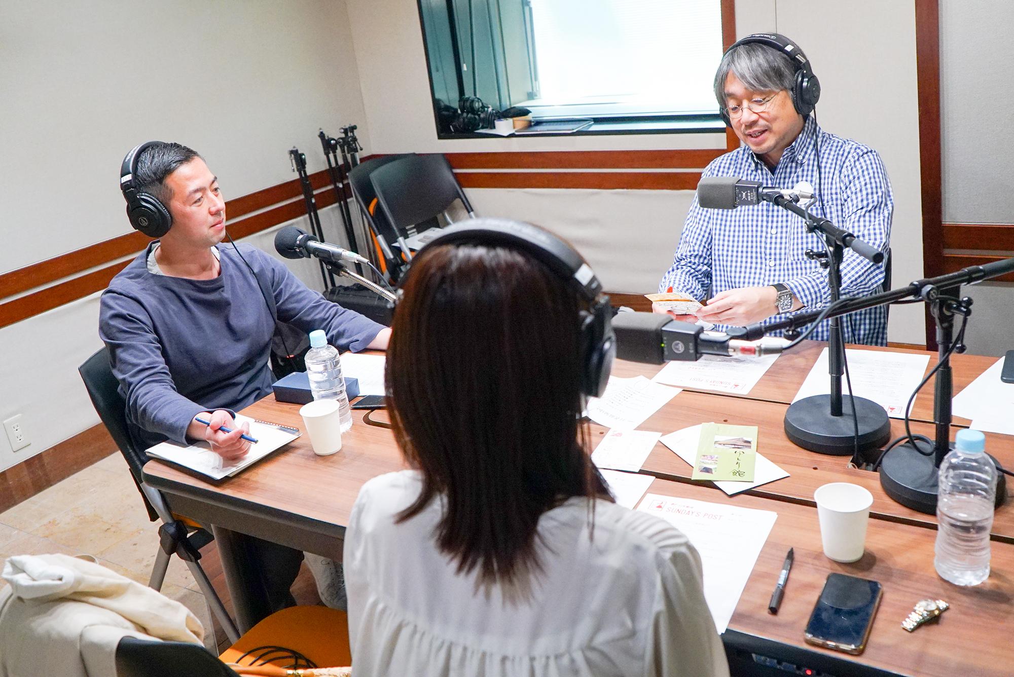 写真は収録の様子。SUNDAY'S POST ラジオパーソナリティの小山薫堂さん、宇賀なつみさんとカキモリ代表広瀬。