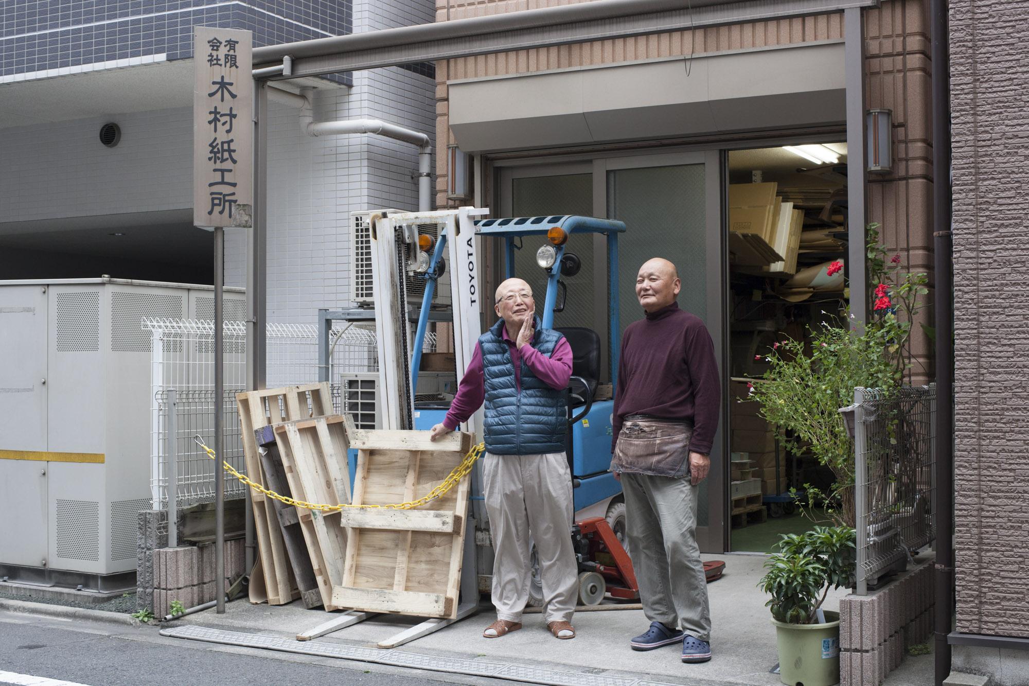 木村社長(左)と田村さん(右)